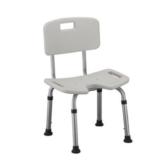 Nova Bath Seat with Back - Hygienic U-Shape Seat